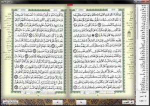 holy quran book2