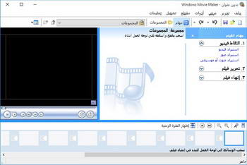 تحميل برنامج windows live photo gallery