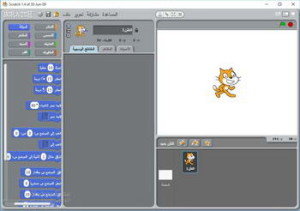 scratch screen shot_resize
