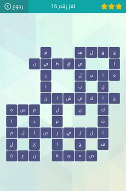 702da28403e حل سؤال لغز اسم شركة العاب اطفال عالمية ٤ حروف